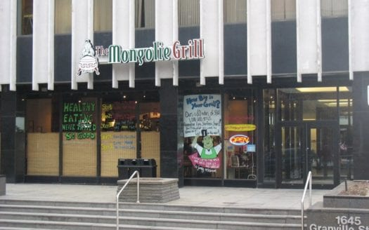 1645 Granville St Mongolie restaurant space for lease Halifax NS