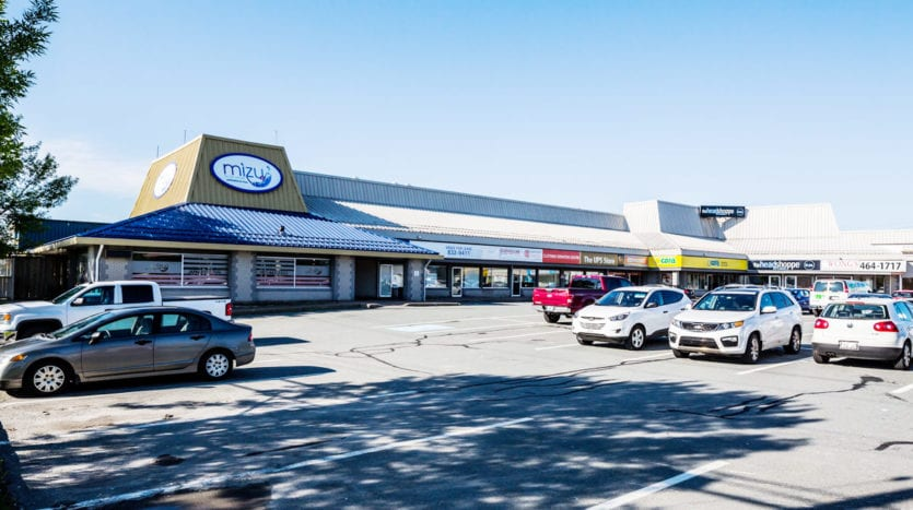 644 Portland St retail space for lease in Dartmouth Nova Scotia